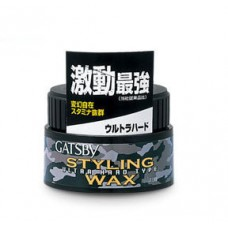 Gatsby Ultra Hard Type Styling Hair Wax 80G